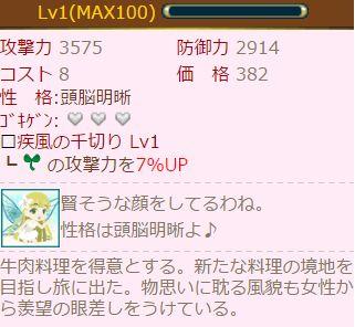 150618_002.JPG
