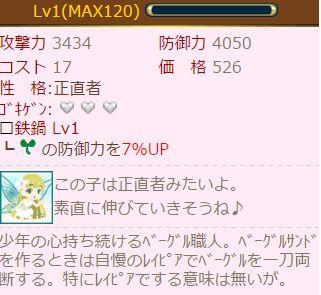 150827_002.JPG