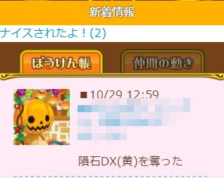 SnapCrab_NoName_2015-10-30_12-38-17_No-00.png